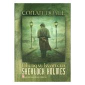 Những Vụ Kỳ Án Của Sherloch Holmes -