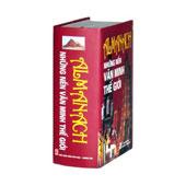 Almanach - Những Nền Văn Minh Thế Giới -