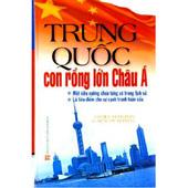 Trung Quốc - Con Rồng Lớn Châu Á -