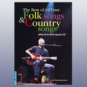 The Best Folk Songs And Country Songs - With Hi-Fi MP3 Audio CD (Dùng Kèm Đĩa MP3) - ,